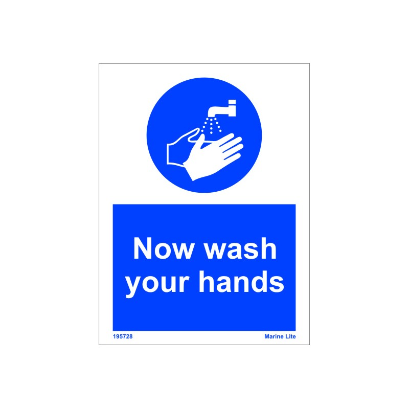 Now Wash Your Hands 20x15cm White Vin Imo Sign 195728wv