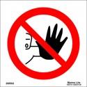 NO ENTRY  (15x15cm) White Vin. IMO symbol 208502WV