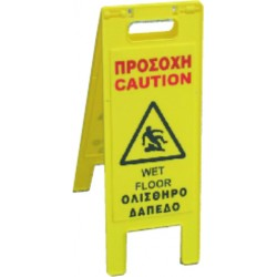 A-FRAME CAUTION BOARD  IMO symbol 231295