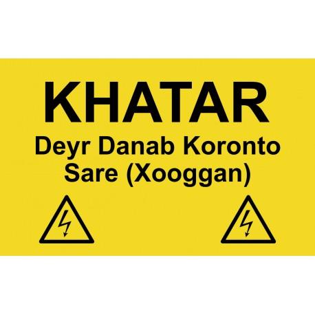 KHATAR DEYR DANAB KORONTO SARE  (60x40cm) PVC IMO symbol 23-1694PVC