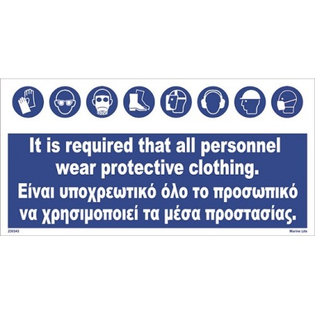 It is required that all personnel wear protective clothing  20x40cm White Vin. IMO symbol 230343WV